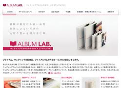 thumb_albumlab