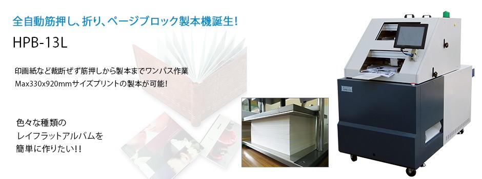 http://www.toyotec-intl.co.jp/archives/1641
