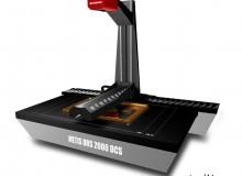 2.5Dスキャナー(カラー+凹凸データ)「METIS DRS2000DCS」