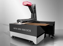 (JP) 2.5Dスキャナー DRS1520DCS